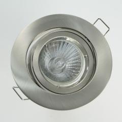 Einbaurahmen Alu gebürstet schwenkbar + Halogen Strahler GU10 oder MR16