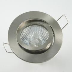 Einbaurahmen Rund Eisengebürstet schwenkbar + Halogen Strahler GU10 oder MR16