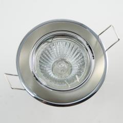 Einbaurahmen Chrom-Eisengebürstet Rund + Halogen Strahler GU10 oder MR16