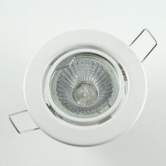 Einbaurahmen Weiß Rund Klammer + Halogen Strahler GU10 oder MR16