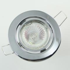 Einbaurahmen chrom Rund schwenkbar + Halogen Strahler GU10 oder MR16