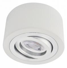 LED Decken Aufbaustrahler Alu weiß rund mit 5W LED Modul 230V warmweiß dimmbar