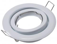 Decken-Einbaustrahler SR90 weiß
