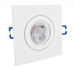 IP44 GU10 LED Feuchtraum Einbaustrahler Set 5W Weiß Eckig 230V